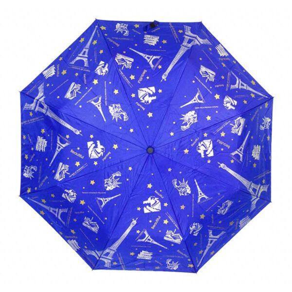 Женский зонт doppler-полный автомат синего цвета